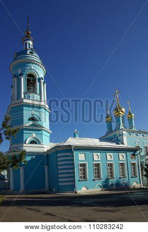 Kolomna, Russa - April, 2014: The Epiphany Church In Kolomna