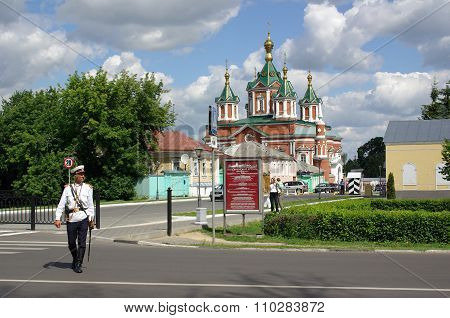 Kolomna, Russia - June, 2012: Guard In The Form Of The 19Th Century Policeman  In The Historic Part
