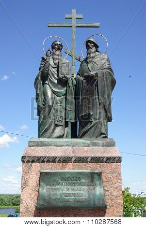 Kolomna, Russia - June, 2012: Monument Of St. Cyril And St. Methodius In Kolomna Kremlin