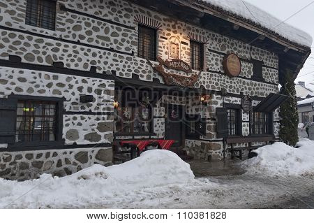 Street at winter in Bansko town