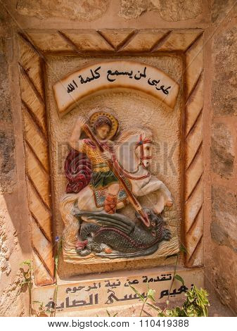 Burqin, Palestine - 11 July 2015 Sculpture Of St. George Knight On Horseback, Killing A Serpent - Dr