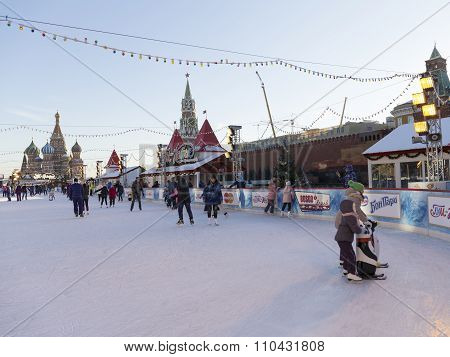 Beautiful Christmas Ice Rink In Moscow