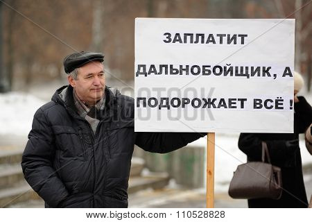 Orel, Russia - December 05, 2015: Truck Drivers Picket. Picketer With Banner