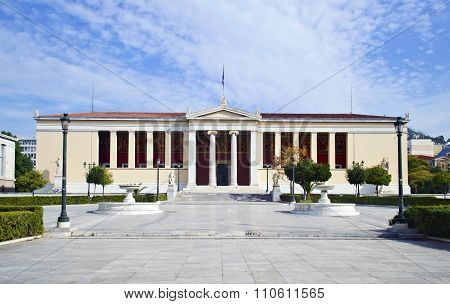 university of Athens Greece