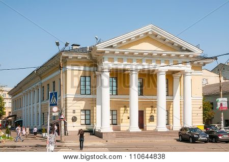 Contract House In Kiev
