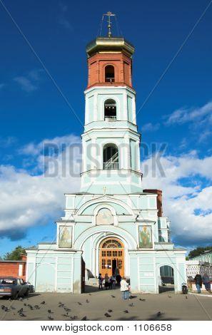 Christian Church In Perm