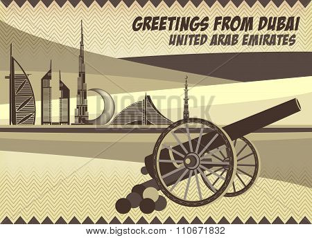 Greetings From Dubai - Traditional Eid Cannon