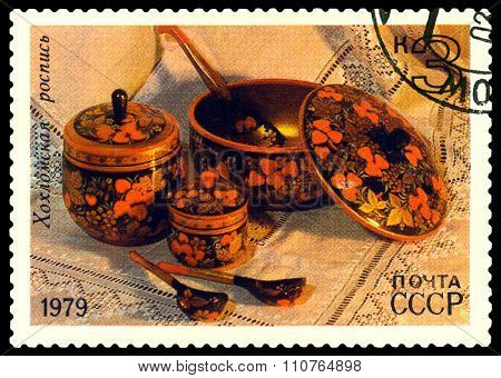 Vintage  Postage Stamp. Decorated Wooden Bowls.