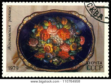 Vintage  Postage Stamp. Decorative Tray.