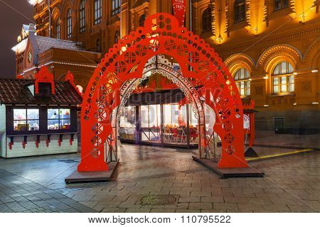 Doors Of Christmas Fair On Manege Square In Moscow