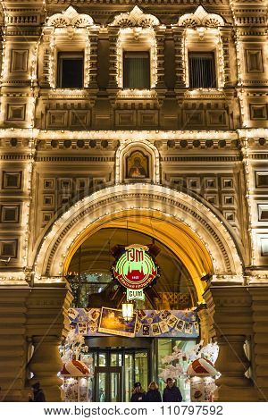 Doors Of Gum Department Store In Moscow In Night