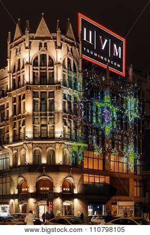 Xmas Illumination Of Tsum Store In Moscow
