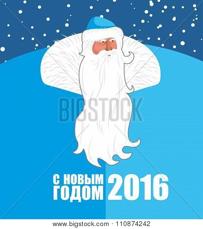 Santa Claus From Russia. Grandfather With Beard In Blue Dress. Text In Russian: