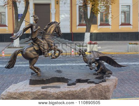 Kiev, Ukraine - September 17, 2015: Monument To The Defenders Of The Territorial Integrity Of Ukrain