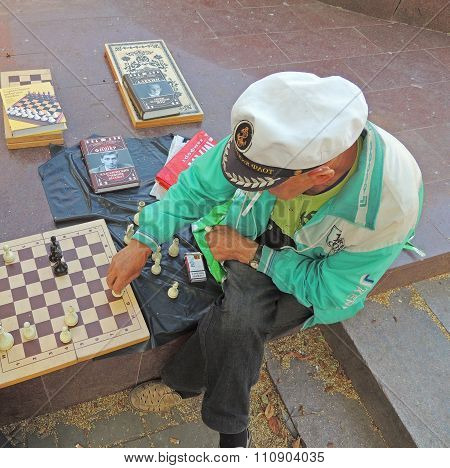 Make A Move In A Chess Game