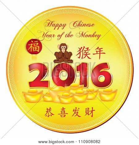Yellow sticker for Chinese New Year 2016