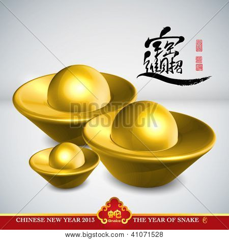 Vector Chinese Ingot, Translation: Wealthiness