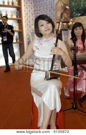 Chinese Female Musician - China Cultural Fair