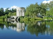 foto of ekaterinburg  - historical pond in ekaterinburg - JPG