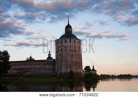 Kirillov Abbey