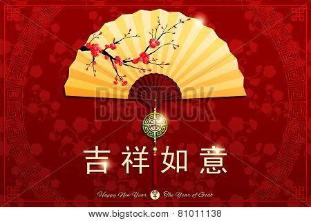 Chinese New Year Folding Fan Background
