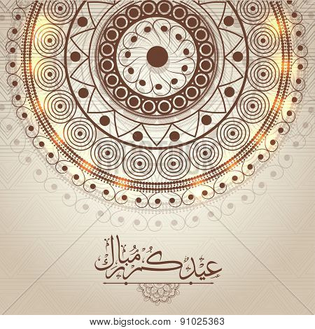 Beautiful greeting card design decorated with shiny floral pattern beautiful greeting card design decorated with shiny floral pattern and arabic islamic calligraphy of poster m4hsunfo