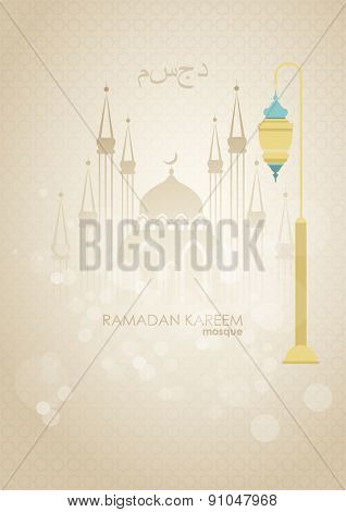 Illuminated arabic lantern on mosque silhouetted shiny brown background for holy month of muslim community Ramadan Kareem.