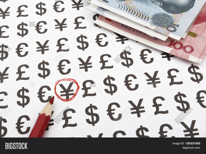 Chinese yuan cnyrmb image photo bigstock chinese yuan cnyrmb buycottarizona Gallery