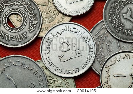 Coins of the United Arab Emirates. UAE 50 fils coin.