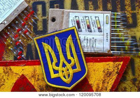Kiev,Ukraine.FEB 20 ILLUSTRATIVE EDITORIAL.Chevron of Ukrainian Army with chemical warfare test tubes.At February 20,2016 in Kiev, Ukraine