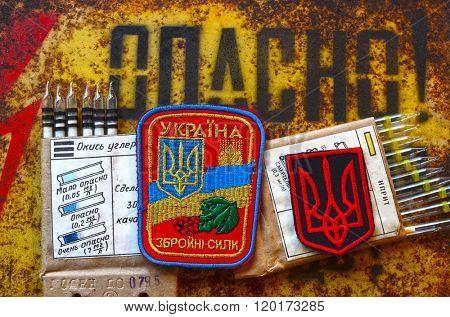 Kiev, Ukraine - FEB 20: Chevron of Ukrainian Army with chemical warfare test tubes on February 20, 2016 in Kiev, Ukraine