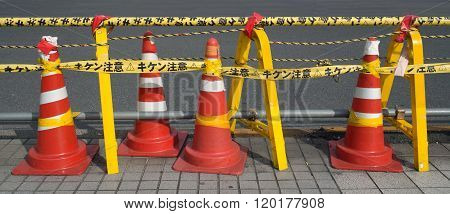 Bright Red And Yellow Security Safety Barrier