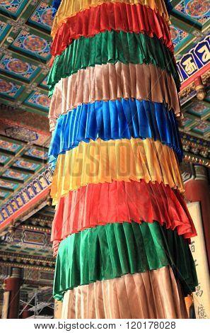 Religious curtain at Confucius Temple