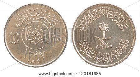 Saudi Arabia Coin Halal