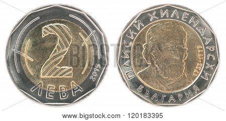 Bulgarian Lev Coin