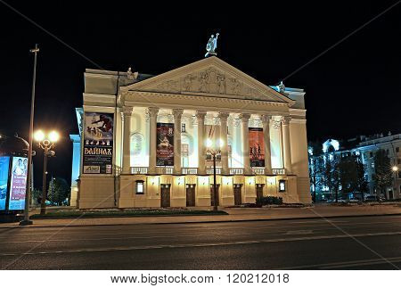 Tatar Academic State Opera And Ballet Theatre Named After Musa Jalil In Kazan