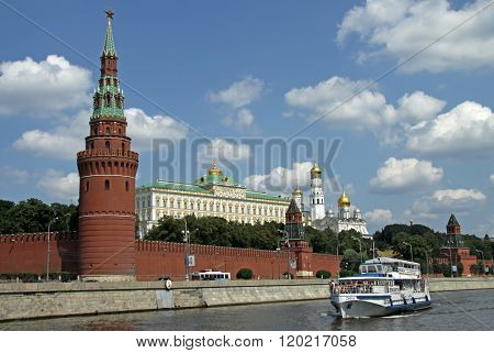 Moscow, Russia - June 11, 2010: Moscow Kremlin And Kremlin Embankment, View From Moskva (moscow) Riv