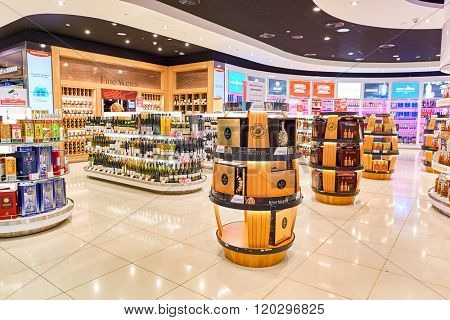 DUBAI - JUNE 23, 2015: Dubai duty-free at Dubai International Airport. Dubai International Airport is the primary airport serving Dubai, United Arab Emirates