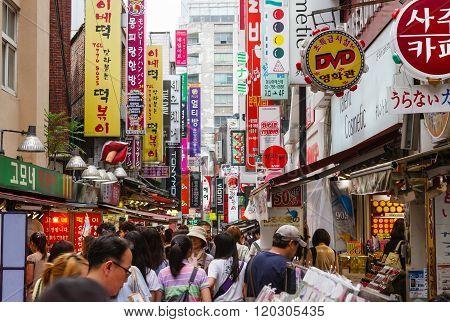 Shopping Street In Seoul, South Korea