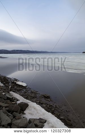 Serene Scene Of Floating Ice