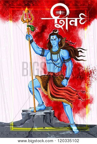illustration of Shiv written in hindi meaning Lord Shiva, Indian God of Hindu