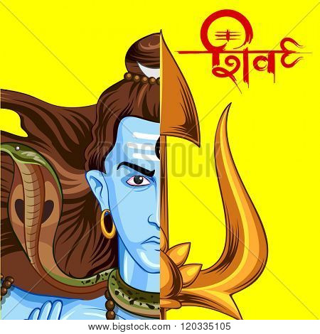 illustration of Shiv written in hindi meaning Lord Shiva, Indian God of Hindu with mantra Om Namah Shivaya ( I bow to Shiva )