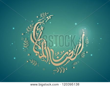 Creative Arabic Islamic Calligraphy of text Ramazan-Ul-Mubarak in crescent moon shape on shiny background for Holy Month of Muslim Community celebration.
