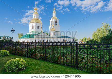 Kazan Cathedral In Holy Trinity Seraphim-diveevo Monastery, Diveevo, Russia