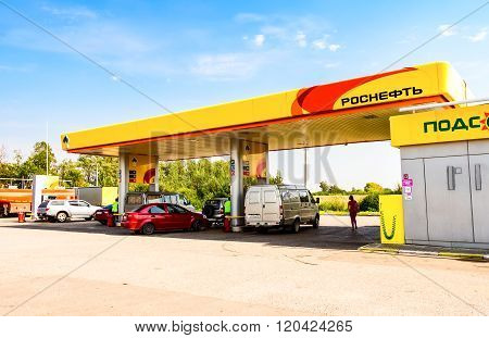 Rosneft Gas Station. Rosneft Is One Of The Largest Russian Oil Companies