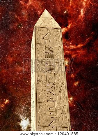 Monolith In The Temple Of Karnak And Infrared Galactic Center (e