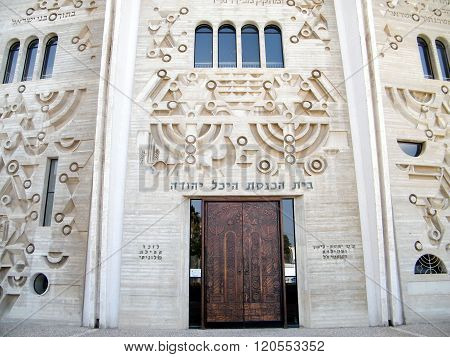 Tel Aviv Hechal Yehuda Synagogue Entrance 2010