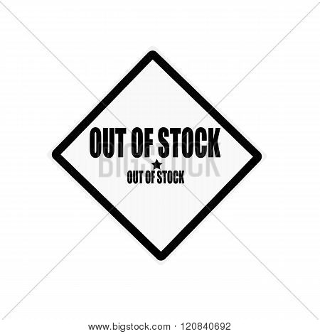 Out Of Stock Black Stamp Text On White Background