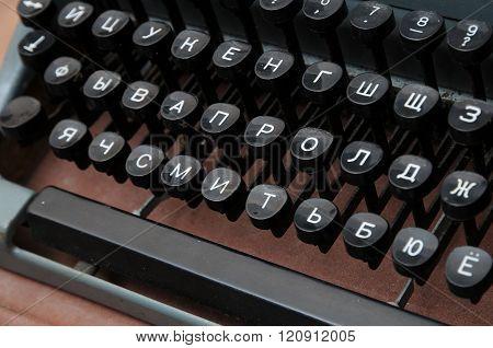 view of an old typewriter keys