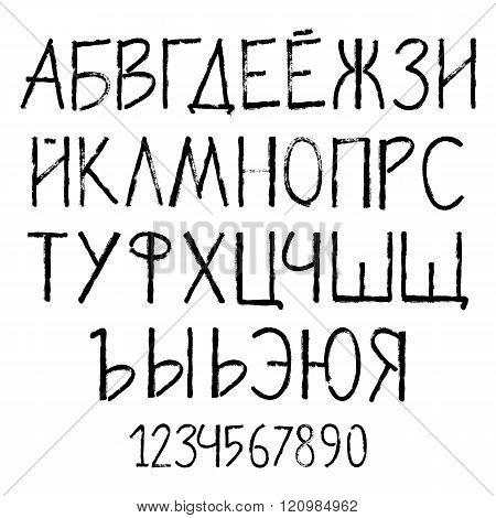 Vector Cyrillic grunge alphabet painted